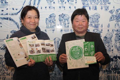 レシピ集とパンフレットを手にする杉本会長?と囲部会長(長崎市)