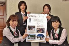 運動をきっかけに女性部へ加入した女性職員(佐世保市吉井町)