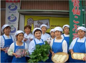 地元農産物の加工品を極めます