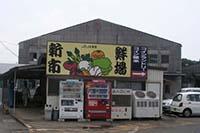 グリーン東彼新鮮市場