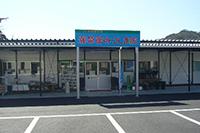 潮菜館美津島店